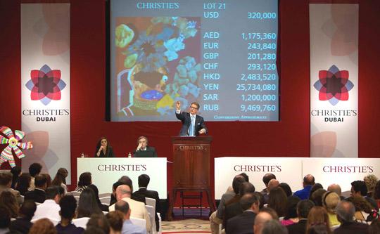 Christie's a Dubai, stagione conclusa con $ 5,900,350