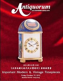 """Grande successo da Antiquorum per """"Important Modern & Vintage Timpieces"""""""