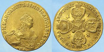 70mila€ per una rara moneta russa da Bolaffi