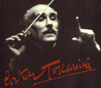 Il Mibac ha acquistato cimeli Toscanini