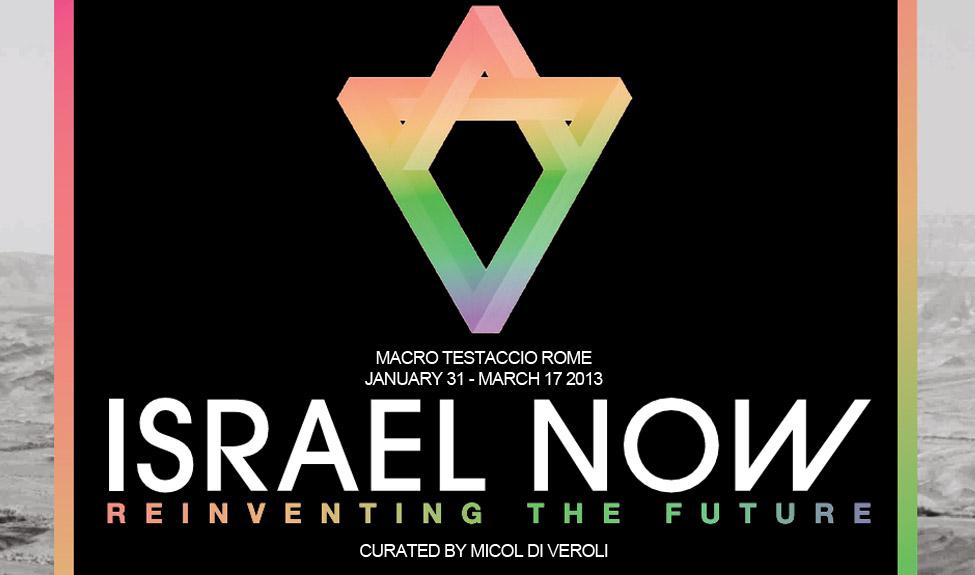 """Al MACRO presentazione della mostra """"Israel Now"""""""