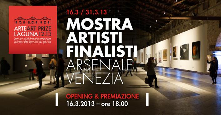 Premio Arte Laguna 2013