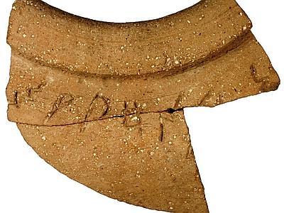 Scoperto il più antico testo alfabetico di Gerusalemme