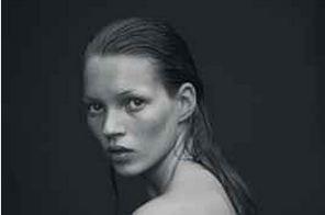 Da Christie's, l'asta di Kate Moss raggiunge 1,665,500 £