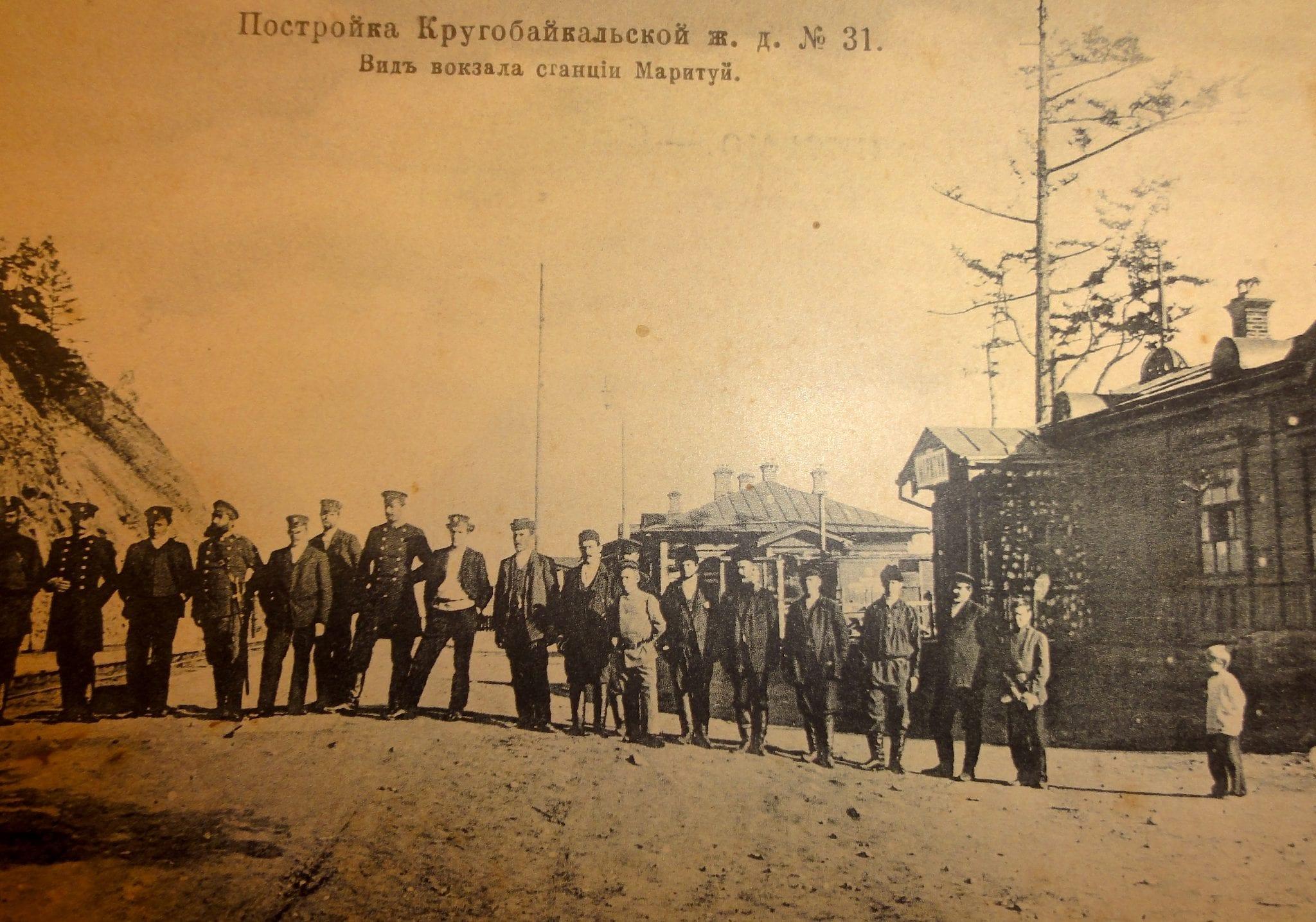 Забытые эпизоды истории:  Кругобайкальский «Музей под Открытым Небом» и Итальянские мастера