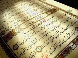 Scoperto un frammento della più antica copia del Corano