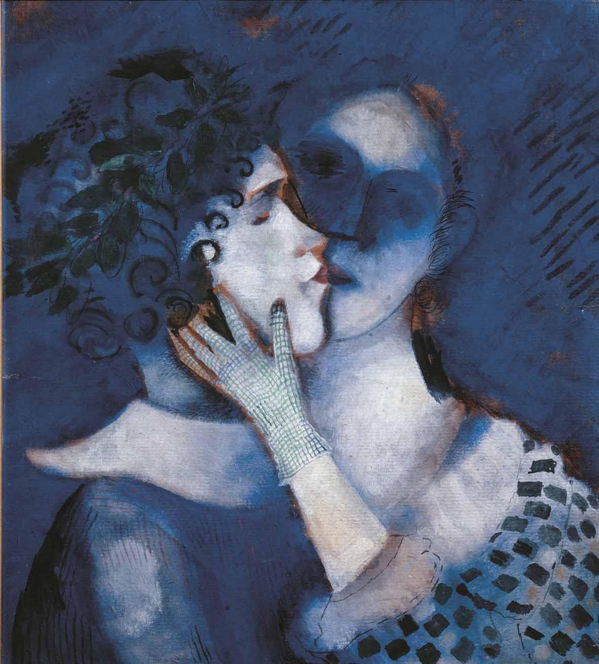 Marc Chagall: Gli amanti in blu, 1914, gouache e pastello su carta, 49 х 44 cm collezione privata © Marc Chagall, by SIAE 2015