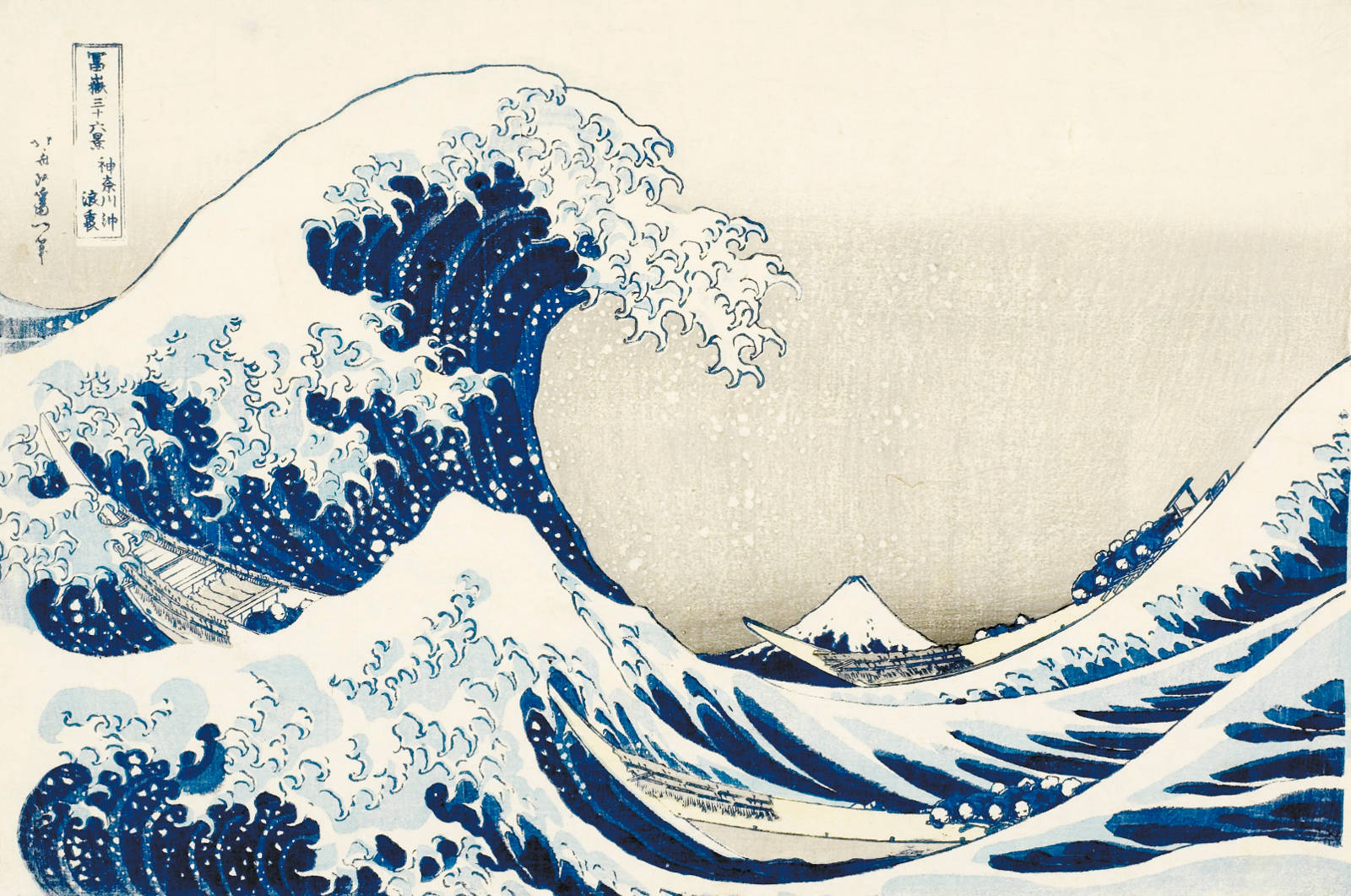 Top Price. Le 5 opere più costose di Hokusai
