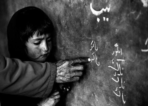 Nur/Luce. Appunti afghani.Monika Bulaj