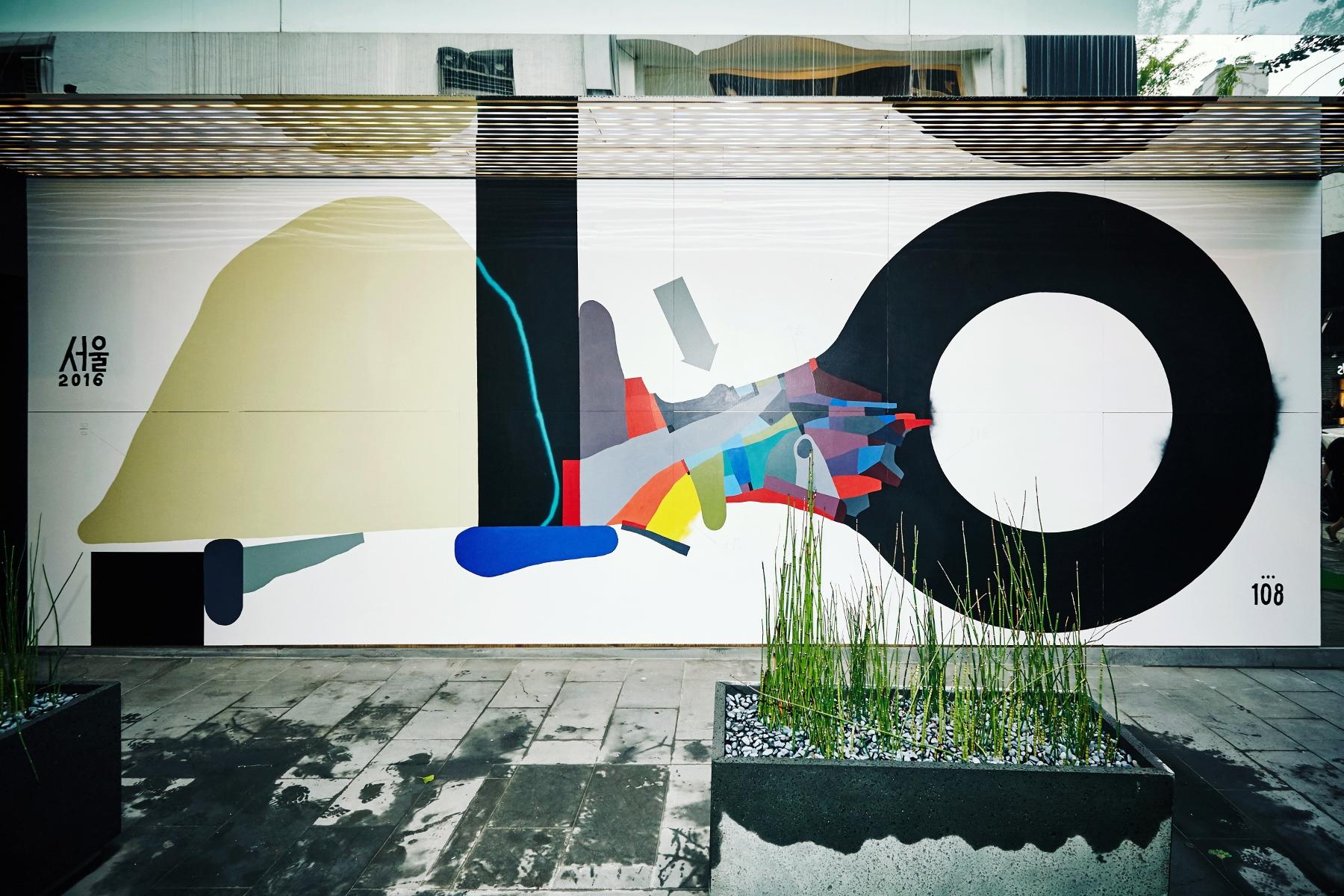 Pittura murale alla Xhouse di Seoul, per EXR