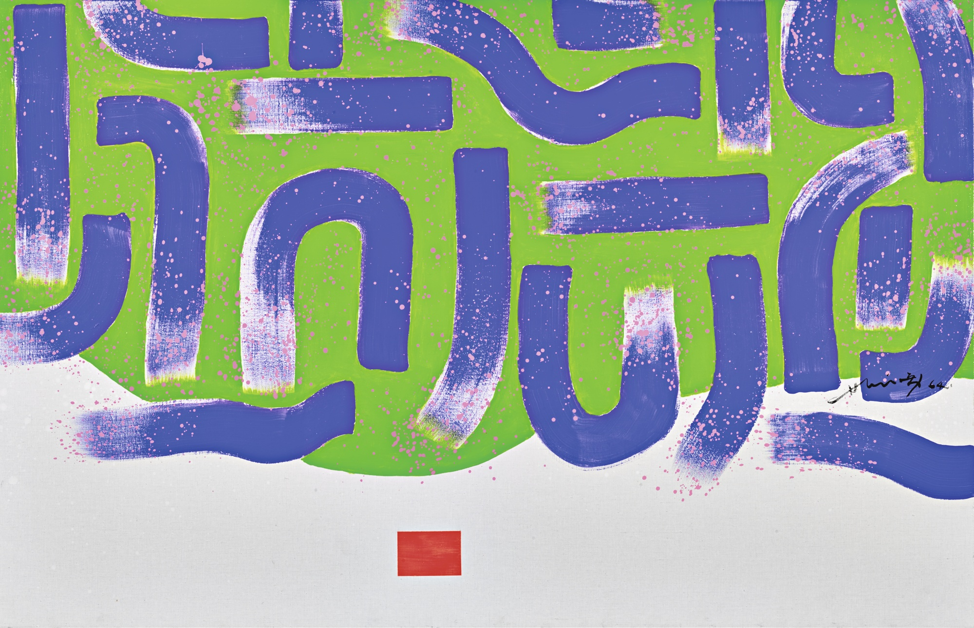 Sale l'arte orientale. Record per il cinese Hsiao Chin da Sotheby's