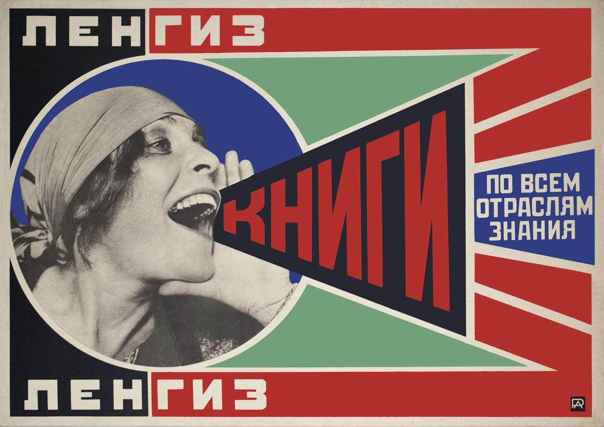 Rodchenko Alexander Man Nuoro mostra Avanguardia russa