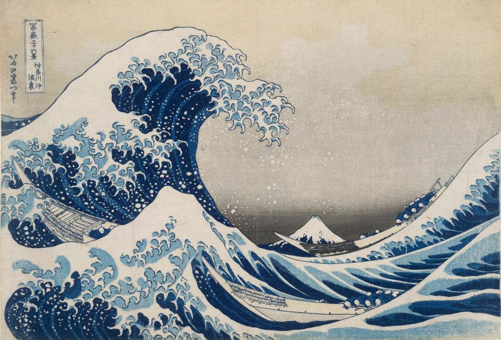 Sotto l'onda di Kanagawa (La Grande Onda), da Trentasei vedute del Monte Fuji. Xilografia a colori, 1831.