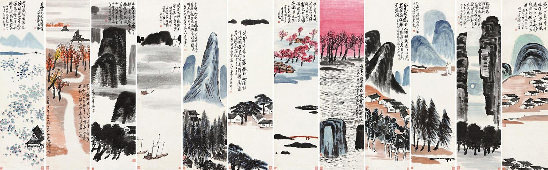Qi Baishi, Twelve Landscape Screens, record di arte asiatica di tutti i tempi