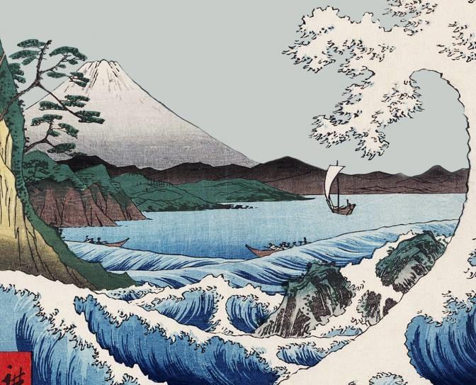 Mostre : particolare del mare di Satta di Hiroshige