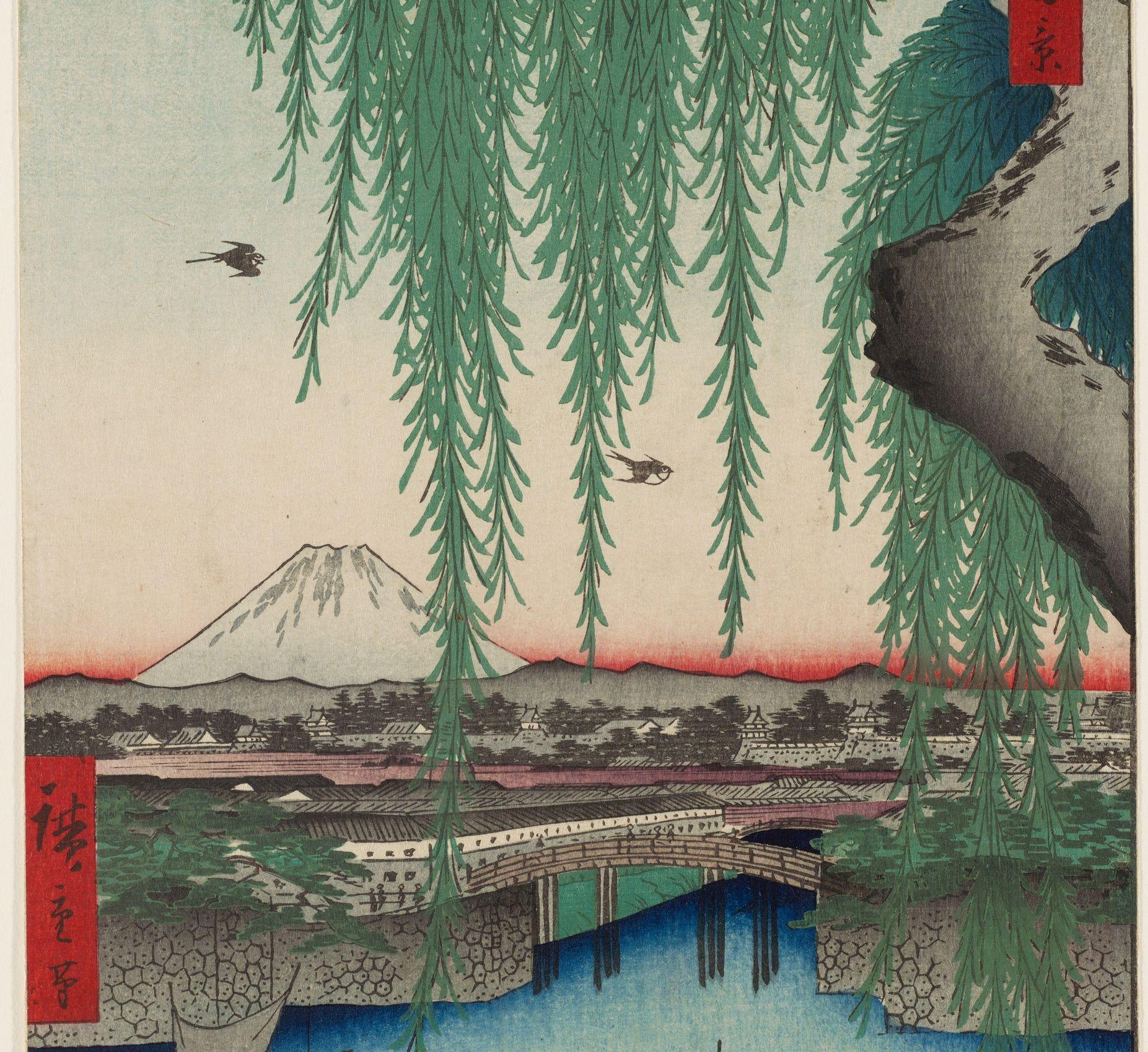 Visioni dal Giappone Utagawa Hiroshige Il ponte di Yatsumi Serie: Cento vedute di luoghi celebri di Edo 1856, ottavo mese 332 x 220 mm silografia policroma Museum of Fine Arts, Boston - William Sturgis Bigelow Collection