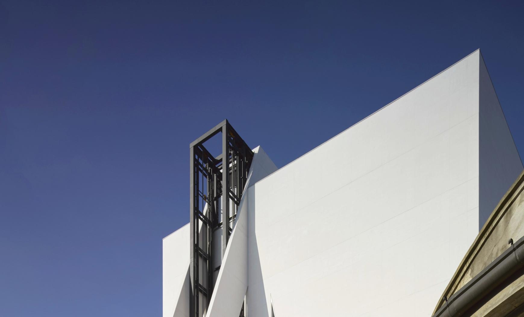 La Torre della Fondazione Prada, a Milano
