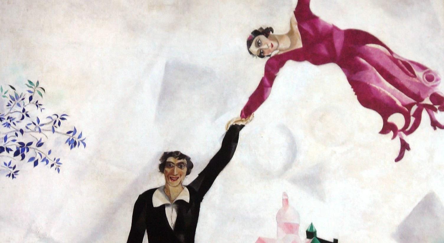 Marc Chagall The Promenade(Promenade), 1917–18, particolare