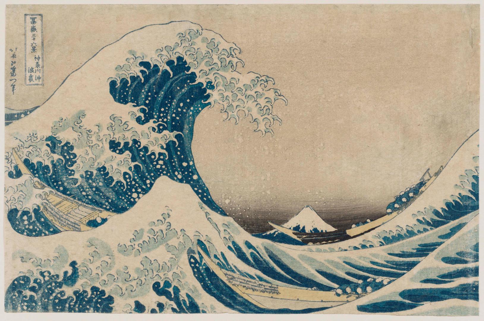 Da Hiroshige a Warhol. Le mostre da non perdere a Bologna questo autunno