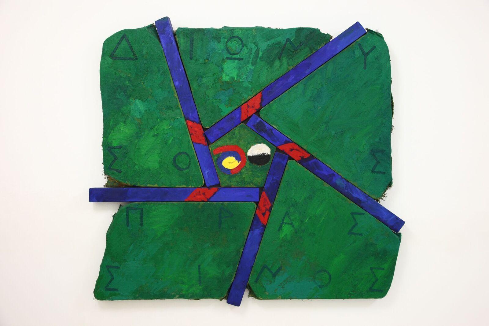 Joe Tilson, opere 1980-2000. La classicità riscoperta (e ritrovata), a Milano