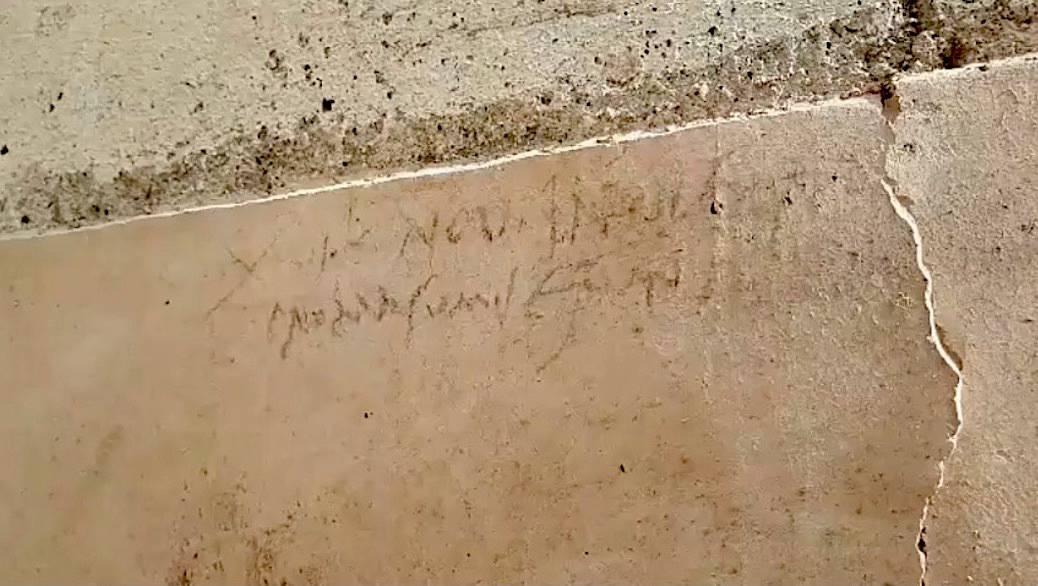 La scritta a carboncino ritrovata a Pompei