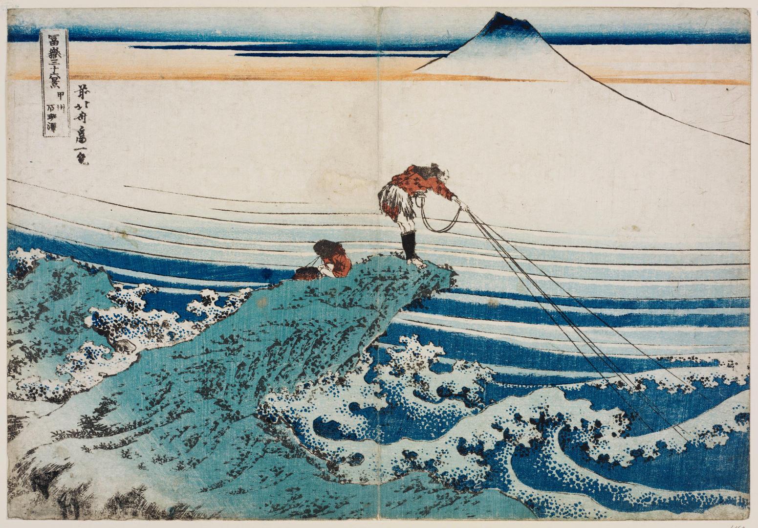 Katsushika Hokusai, Kajikazawa nella provincia di Kai, 1830-31, silografia policroma