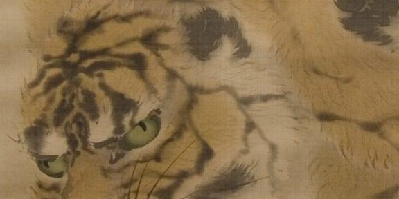 """""""Tigre"""" del pittore giapponese Kishi Ganku (inizio 19esimo secolo)"""