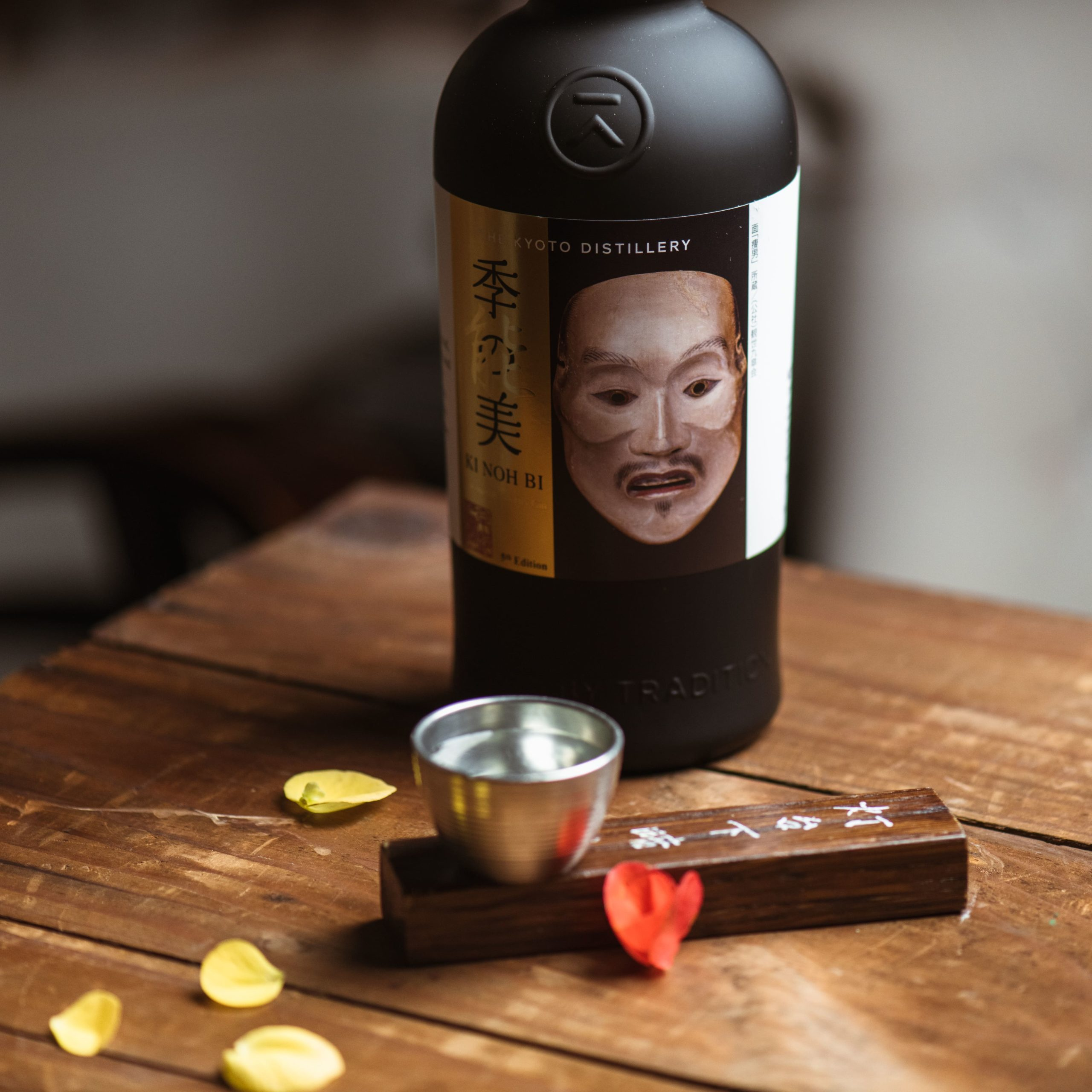 L'arte di abbinare sake e sapori