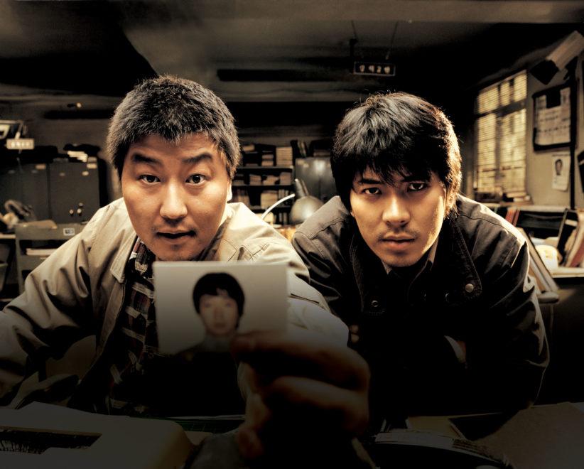memorie di un assassino - Memories of Murder Bong Joon Ho