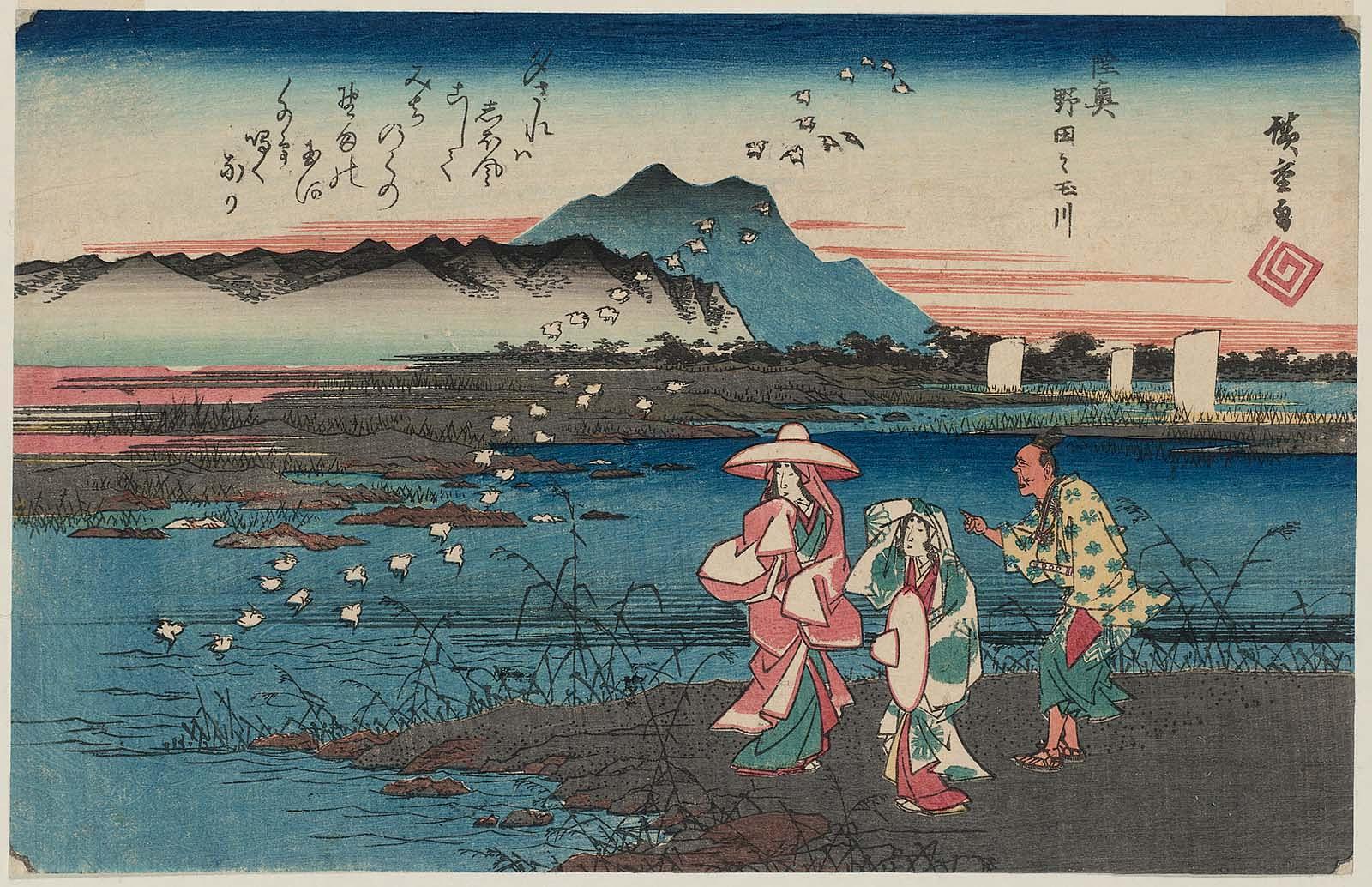 Le stagioni viste dai grandi maestri della stampa giapponese, Hokusai e Hiroshige