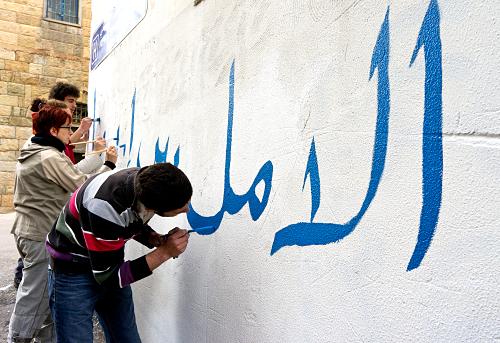 Bianco-Valente, Come il vento, 2013, Becharre, Lebanon