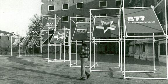 Biennale del dissenso (archphoto)