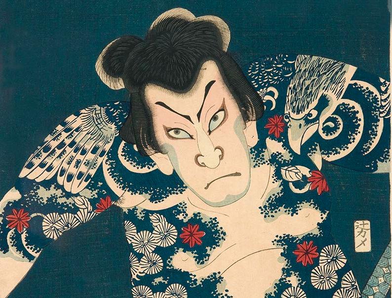 L'arte del tatuaggio in Giappone: storia, significati, forme e motivi