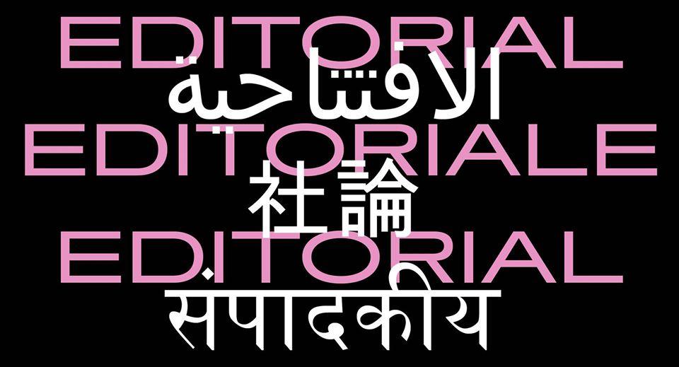 Locandina del Museo Macro con scritta 'editoriale ' in varie lingue