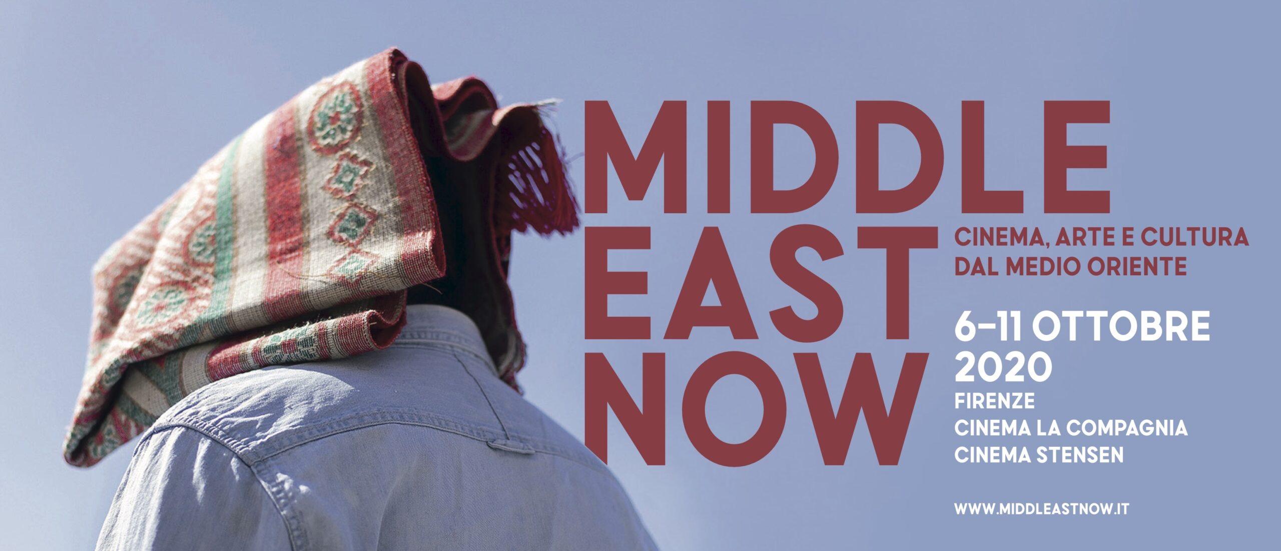 Al via l'11ª edizione di Middle East Now. Il Medio Oriente in tutte le sue sfaccettature