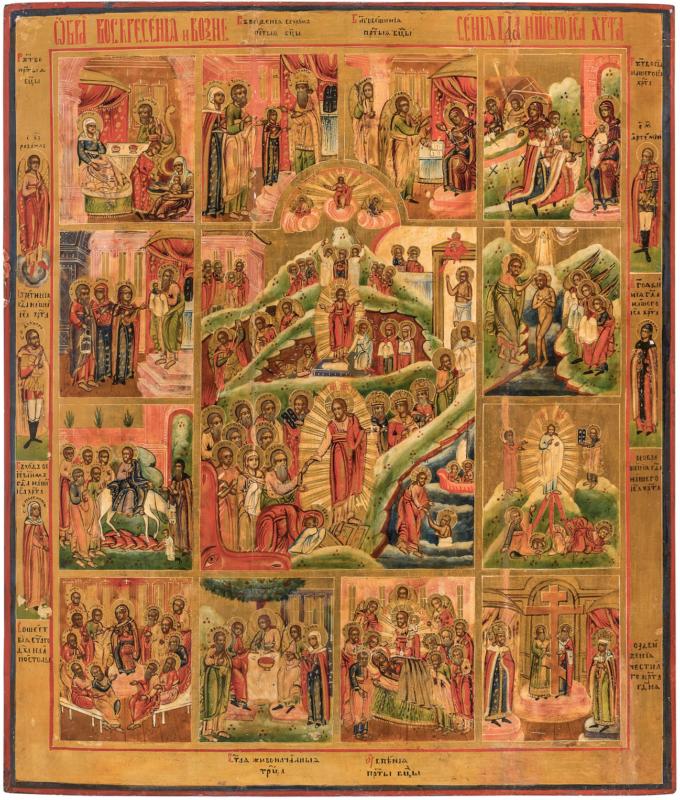 Lotto 7 - grande icona di pittore russo fine XVIII secolo, tempera su tavola a fondo oro, cm. 80 x 69. Stima 6.000-8.000 euro