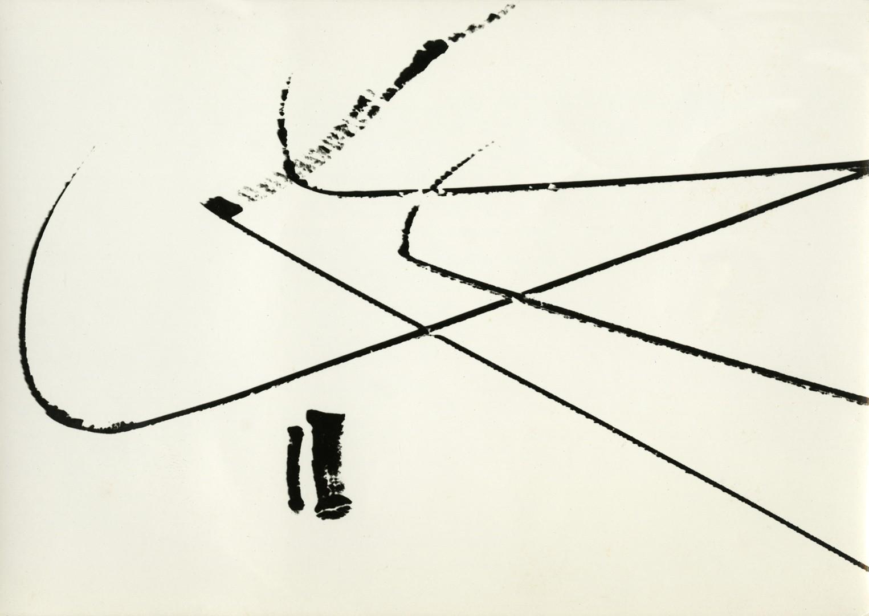 Artissima XYZ. Il nuovo progetto cross-mediale della fiera, con tre sezioni curate e artisti internazionali