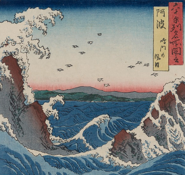 Hiroshige, Paesaggi celebri delle sessanta province del Giappone