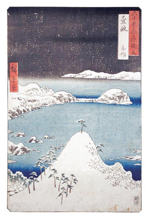 Paesaggi celebri delle sessanta province del Giappone