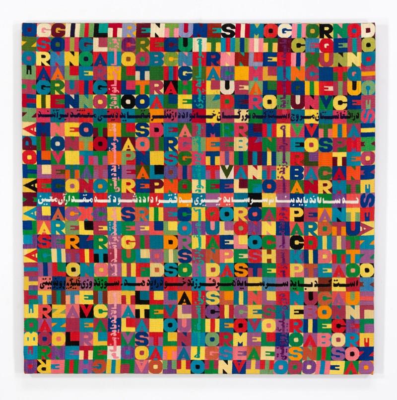 Sotheby's: in arrivo la Contemporary Art | Milan con Boetti, de Chirico, Schifano