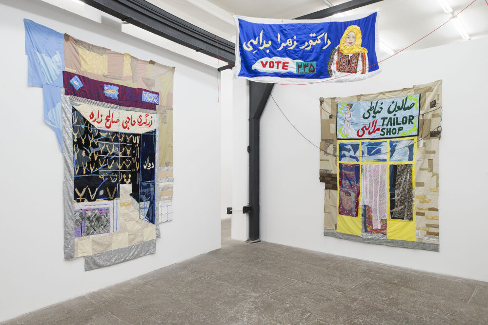 Hangama Amiri, Bazaar, a Recollection of Home, 2020, installation view at T293 - Courtesy T293 Roma, ph. Roberto Apa