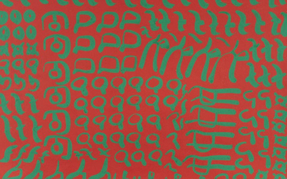 Mappare l'arte moderna e contemporanea in Italia: il 'Grand Tour' di Christie's Milano
