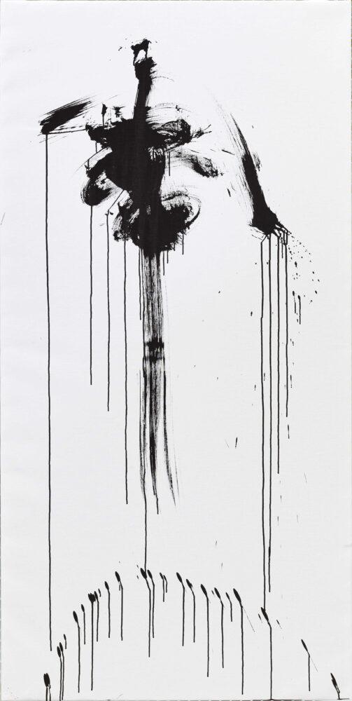 Yoko Ono Hichiko Happo, 2014 Sumi ink on nine canvases 200 x 100 cm each, 200 x 900 cm overall Guggenheim Bilbao Museoa Gift of the artista © Yoko Ono