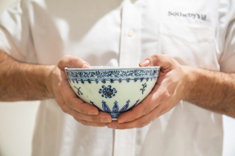 Il vasetto cinese scoperto al mercato delle pulci (foto Sotheby's)