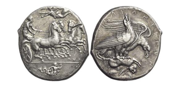 Agrigento, Tetradramma 410-406ca, Ar 17,08. Realizzo: 425.000 CHF. Ex Numismatica Ars Classica NAC AG, Asta 120 07/10/20, lotto 247.