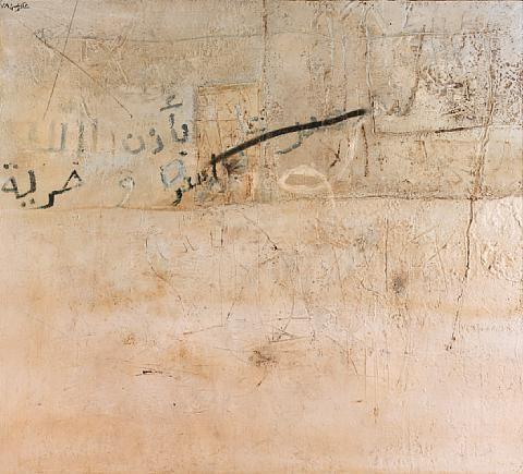 Shakir Hassan Al Said, Writing on the wall, 1978