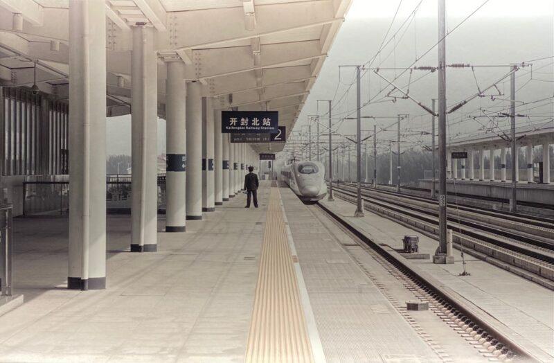 Stazione di Songchenglu, 2019