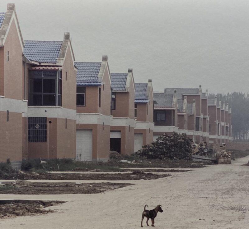 Villaggio di Zhugu, 2017