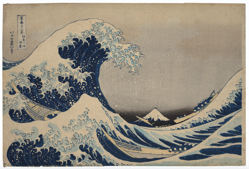Katsushika Hokusai, Kanagawa oki nami ura (Under the well of the Great Wave off Kanagawa), circa 1831