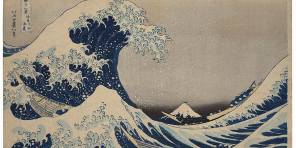 Katsushika Hokusai, Kanagawa oki nami ura (Under the well of the Great Wave off Kanagawa), circa 1831